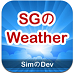 SGのWeather